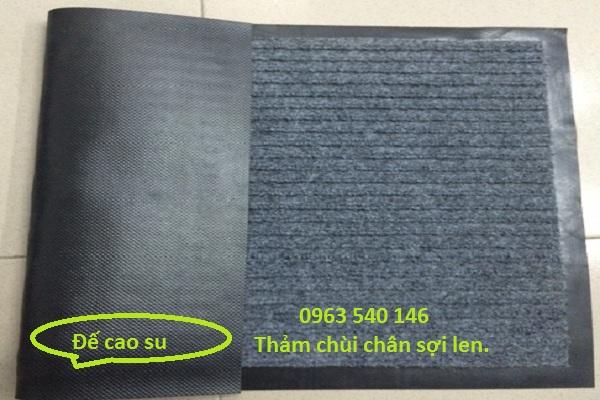 Thảm chùi chân đế cao su, có kích thước định sẵn, hoặc từ cuộn cắt ra tùy ý quý khách yêu cầu.
