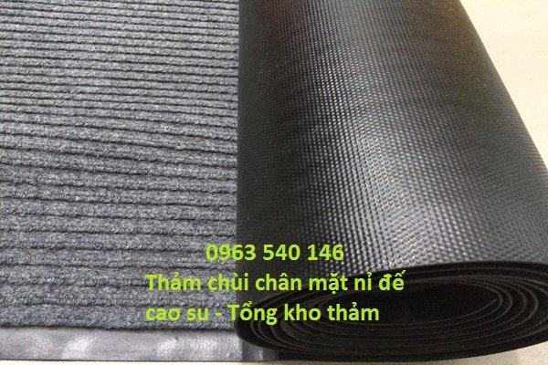 Phân phối thảm chùi chân sợi nỉ đế cao su tại Hà Nội kích thước 1,2m x 15m, 1,6m x 15m, 1,8m x 15m. Với màu ghi xám và màu đỏ đun.