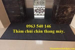 THẢM LAU CHÙI CHÂN CẦU THANG MÁY.
